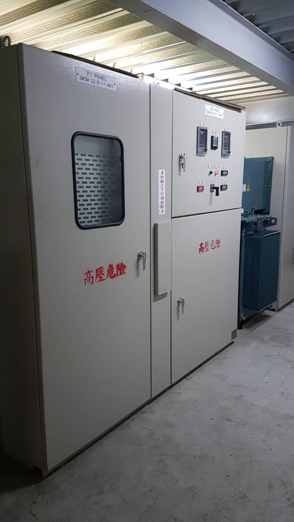 台灣鍍膜科技股份有限公司電力設備建置實績